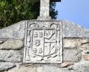 Puerta en el muro del Convento - Detalle